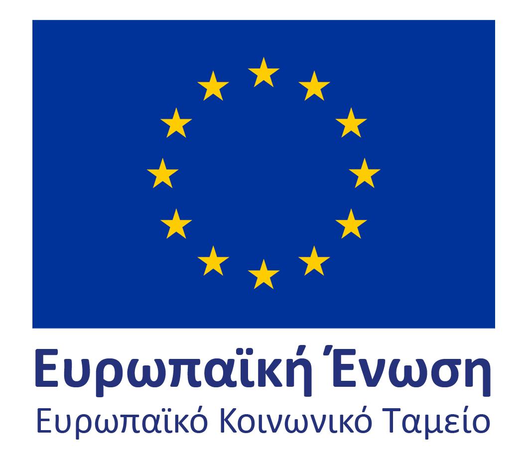 1 Europe EKT GR